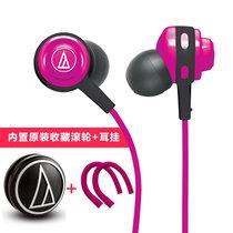 Audio Technica/铁三角 ATH-COR150耳机入耳式运动耳机 原装耳挂(粉色)