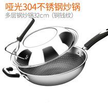 志高(CHIGO)不锈钢炒锅不粘锅家用平底能无涂层炒菜锅BXGQ932(铜线纹)