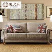 美天乐 2017新品美式乡村简约布艺沙发田园客厅小户型沙发单人双人三人位沙发组合(颜色(定制) 单位+单位+三位)