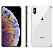 Apple iPhone XS Max 256G 银色 移动联通电信4G手机