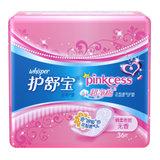 护舒宝pinkcess超净棉花型透气护垫无香36片