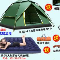 嘀威尼 Diweini 帐篷户外野营加厚3-4人全自动双人2人露营野外(双层加厚◆家庭套装◆今日特价)