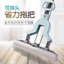 拖把家用不锈钢对折式?#22909;?#21487;换头拖把清洁免手洗可伸缩易清洗拖把(拖把)