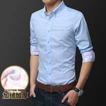 卡郎琪 男士春季新款加絨加厚保暖長袖襯衫 男青年純色韓版修身大碼春季薄款寸衫商務休閑襯衣男QCCA425-1306(淺藍色加絨 XL)