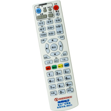金普达遥控器适用于莆田广电机顶盒遥控器神州电子机顶盒遥控器莆田广