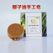 【三禾椰娘】椰子油手工皂