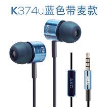 AKG/爱科技 K374 U BT小K3003蓝牙带麦入耳式耳塞式手机电脑耳机(蓝色 有线)
