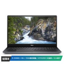 戴尔(DELL)燃7000 15.6英寸因特尔酷睿九代轻薄窄边框笔记本电脑(i5-9300H 8G 256G GTX1050 3G独显)黑