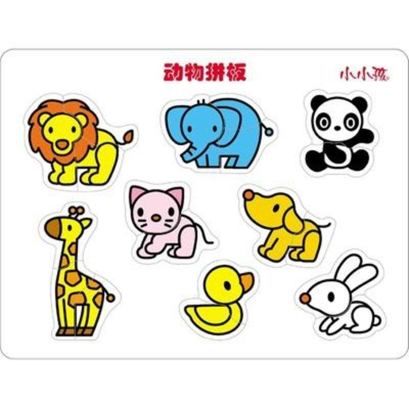 《小小孩 动物拼板 大16开》图片()【简介|评价|摘要