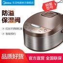 美的(Midea) 电饭煲 4L 家用多功能智能迷你电饭锅 MB-WFD4016 巧克力色(棕色 热销)