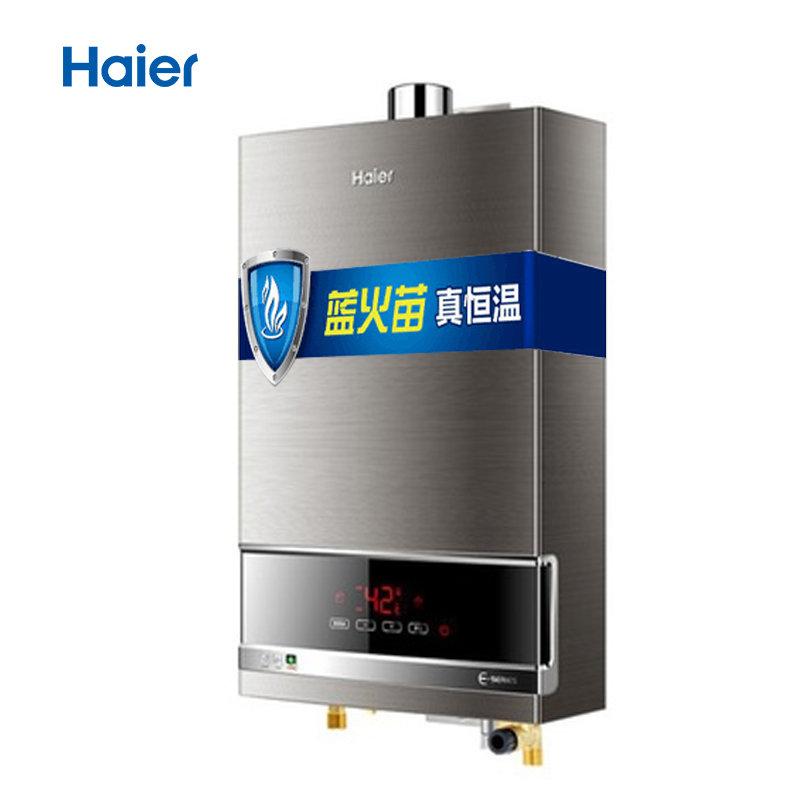 海尔jsq32-e2s(12t)燃气热水器