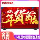 東芝(TOSHIBA) 40L2800C 43英寸 智能電視 全高清火箭炮音效液晶電視