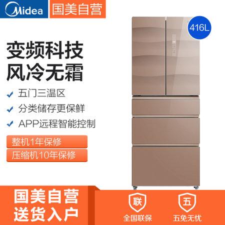 美的(Midea) BCD-416WGPZV 416升 多门 冰箱 智能管理除菌系统 玫瑰金