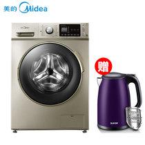美的9公斤滚筒洗衣机