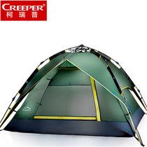 柯瑞普 野外帐篷户外帐篷 3~4人全自动多人防暴雨帐篷双人双层露营野营帐篷 户外装备(军绿)