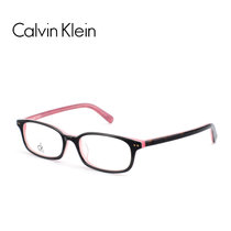 Calvin Klein卡尔文克莱恩 CK光学眼镜 复古眼镜框 男女圆形文艺眼镜架 CK5575K(255 51mm)