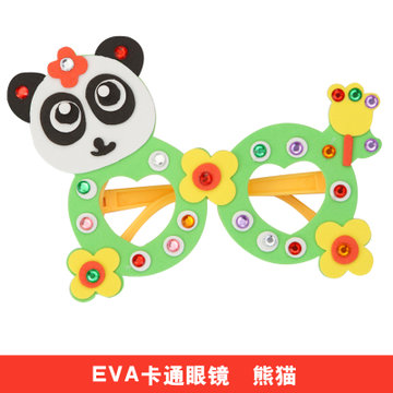 眼镜幼儿童手工贴画diy制作材料3d立体粘贴画玩具教材包ef26013(熊猫)