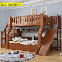 都市名門 上下床雙人床全實木床兒童床美式高低床大人床雙層床子母床木質床多功能成年成人床母子床上下鋪兩層床(2 5)