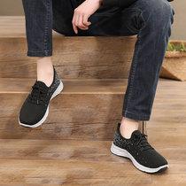 春季运动鞋一脚蹬中年爸爸健步鞋休闲鞋男单鞋透气一脚蹬(红白 44)