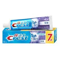 佳洁士(CREST) 3D炫白双效牙膏 180g