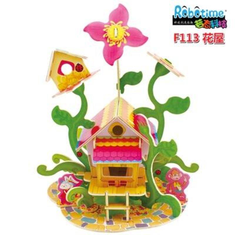【积木拼插图片】若态科技木质拼插模型玩具diy手工小