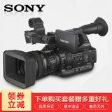 索尼(SONY)PXW-X280 手持式 XDCAM摄录一体机(黑色 官方标配)