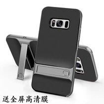 三星 S8手机壳S8+手机套 保护壳 保护套 全包金属硅胶壳 自带支架(太空灰 S8+)