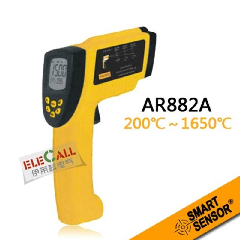 希玛ar882a 红外线测温仪 测温枪 温度计
