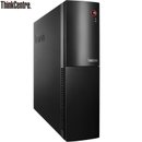 ThinkCentre E74s(10KT000KCD)台式电脑主机(i3-6100/4G/500G/集显/Win7)