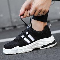 卡郎琪 板鞋男鞋春季韩版运动鞋厚底透气轻便学生滑板鞋休闲鞋两条杠潮鞋(XD-A934黑色 44)