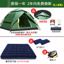 嘀威尼 Diweini 帐篷户外3-4人自动双人2单人家用野营野外加厚防雨露营账蓬(双人加厚双层套餐一)