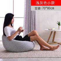 物植 懒人沙发小户型榻榻米epp豆袋迷 SJG-01(浅灰色小款)