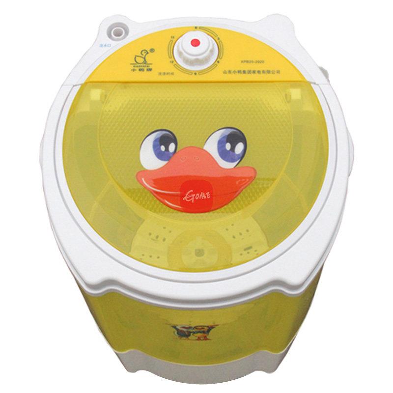 国美自营 小鸭洗衣机xpb20-2020