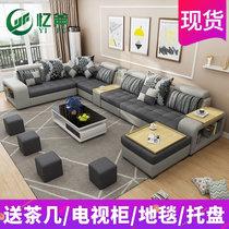 忆斧至家 大小户型可拆洗 简约现代客厅家具整装转角U型组合沙发(浅灰色 (六件套)送?#20449;?地毯)