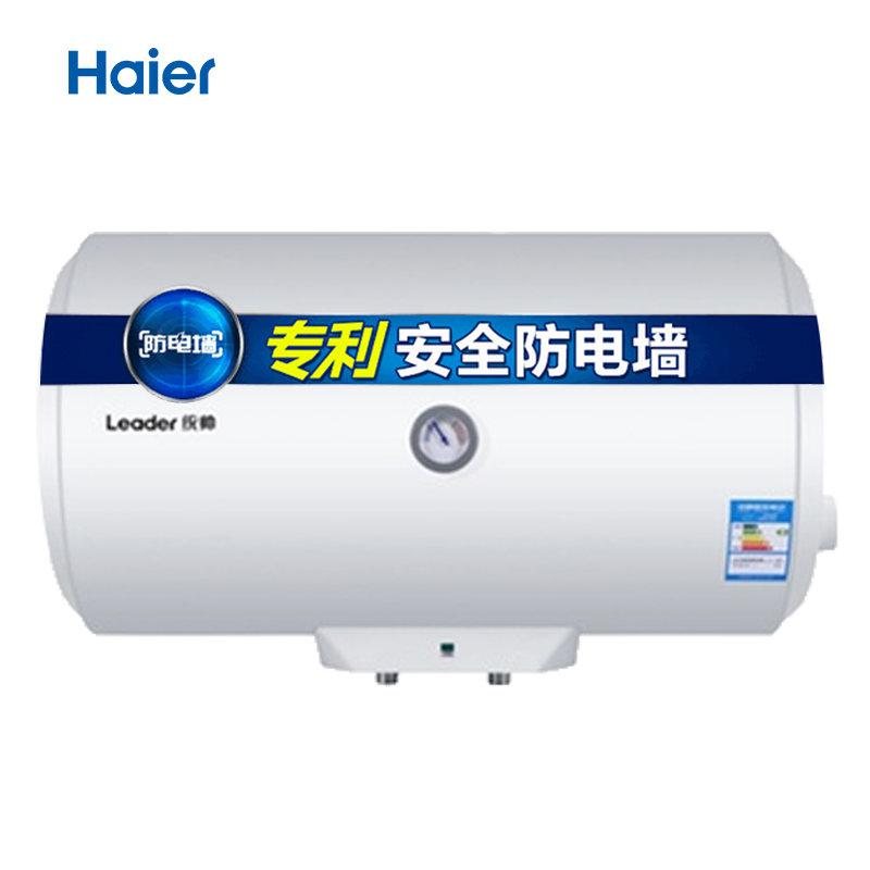 海尔统帅les50h-l系列电热水器