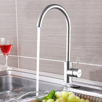 箭牌衛浴(ARROW)廚房水龍頭 洗菜盆冷熱水龍頭可旋轉水槽龍頭(AEO2T1101)