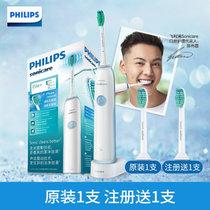 飞利浦充电式成人电动牙刷HX6511声波震动牙刷清洁牙菌斑两分钟智能定时(白色 热销)