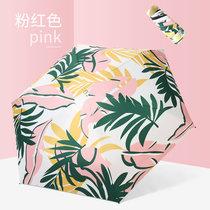 迷你五折傘口袋傘晴雨兩用女小清新遮陽傘防紫外線太陽傘雨傘TP1154(粉紅色)