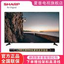 夏普(SHARP) 40M4AS 新品上市 40英寸電視機高清智能WiFi液晶平板電視(黑色 40英寸)