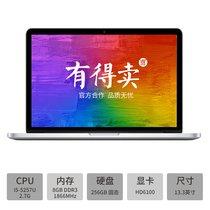 【二手95新】苹果/APPLE MACBOOK PRO 13 MACBOOK PRO15英寸 笔记本电脑 顺丰包邮(银色 840 i5/8G/256G 13寸)