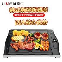 利仁KL-D3600电烧烤炉韩式家用无烟烤肉机电烤盘铁板烧烤肉锅