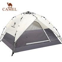 Camel/骆驼帐篷户外3-4人 自动野外露营双人2人帐篷套装 A7S3H8110(象牙白/灰色)