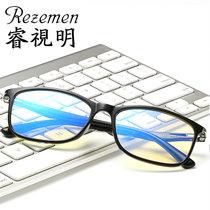 睿视明新款 TR90明星韩版时尚男女抗防辐射护目眼镜防紫外线超轻精工平光眼镜 近视眼镜框架 本款眼镜零度数 不会头晕