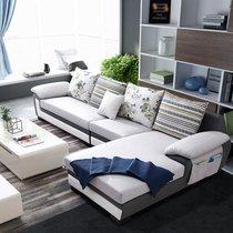 双虎家私客厅布艺沙发整装现代简约大小户型皮布组合家具069(绅士蓝调左妃)