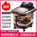 沐思宝(MUSIBAO)智能足浴盆足浴器全自动按摩加热按摩器洗脚盆取暖器YM-638(棕色 智能自动按摩恒温款)