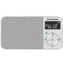 熊猫(PANDA) 6210 数码收音机 蓝牙功能 免提通话 支持TF卡 白色