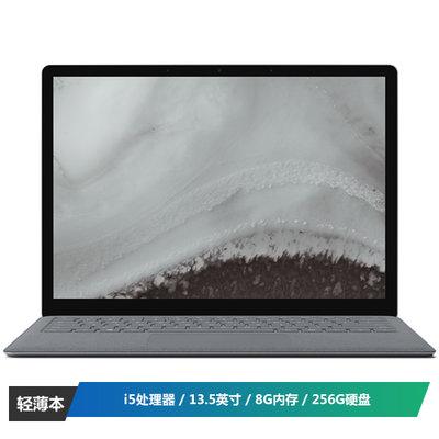 微软(Microsoft)Surface Laptop 2  13.5英寸超轻薄触控笔记本(第八代酷睿  I5 8G 256GSSD)亮铂金