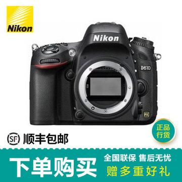 尼康(Nikon)D610全画幅单反相机 单机身(内有镜头可选 )(套餐二)