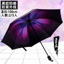 女韓國小清新晴雨兩用森系簡約黑膠折疊防曬防紫外線遮太陽傘(內彩子蘭花)