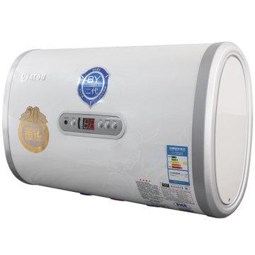 阿诗丹顿( usaton )by2  15升 速热节能 双胆电热水器 淋浴型 适合更